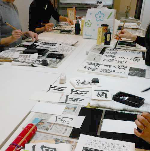 福岡市中央区 天神書道教室で「酉」の字のワークショップをしました!〜書道教室〜