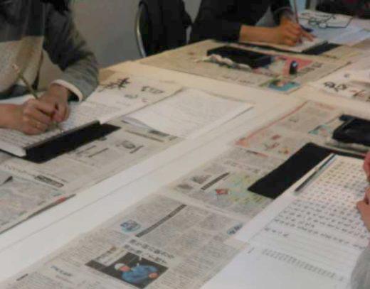 福岡市中央区 天神書道教室で写経ワークショップをしました!〜書道教室〜